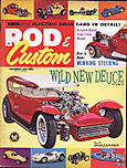 Rod_custom_nov62